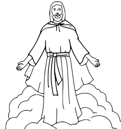 clip arts related to jesus children clip art free clipart image [ 1077 x 1200 Pixel ]