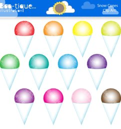 snow cones digital clipart for instant download snow cones clip [ 1200 x 1200 Pixel ]