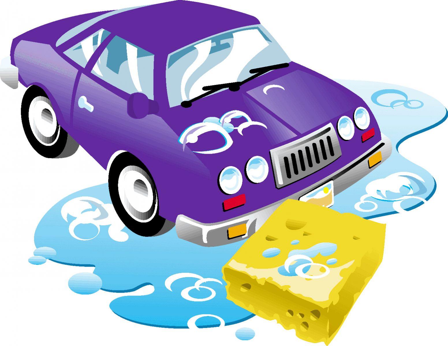 free car wash cliparts