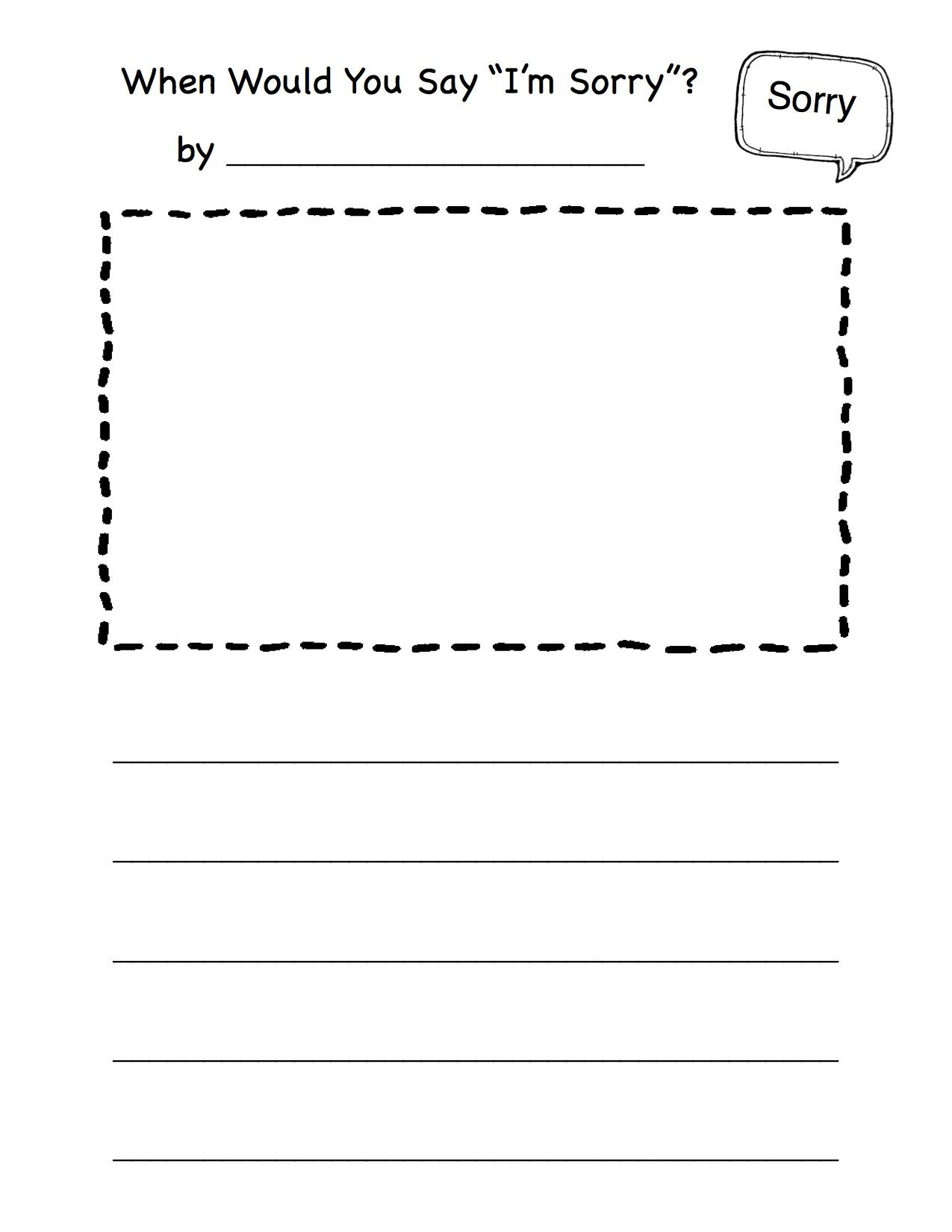 Free Kindergarten Paper Cliparts Download Free Clip Art