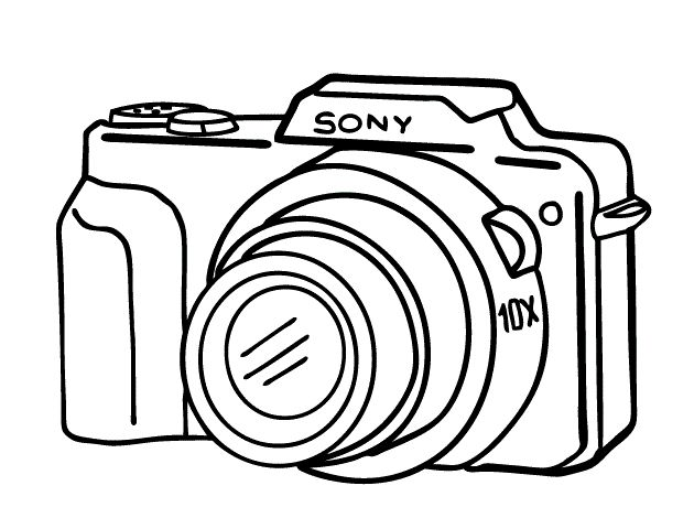 Free Camera Drawing Cliparts, Download Free Clip Art, Free