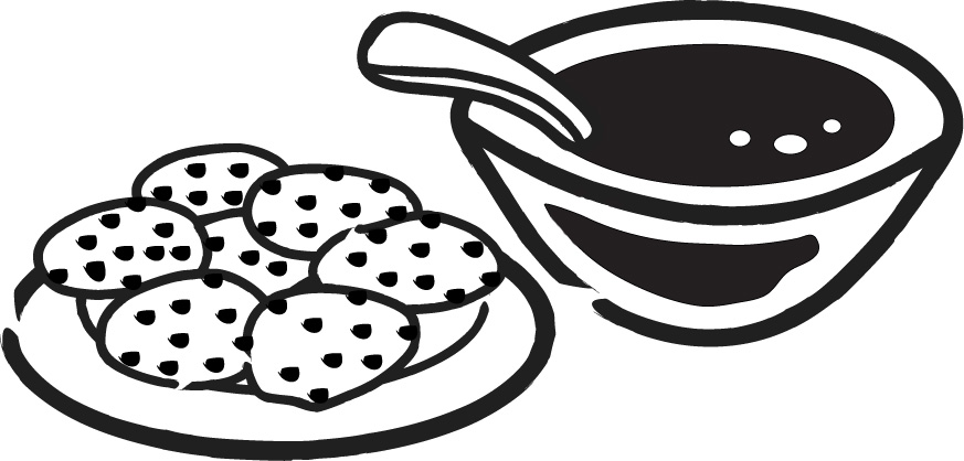 Free Punch Bowl Cliparts, Download Free Clip Art, Free