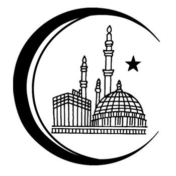 Muslim Wedding Card Clipart Clip Art Library