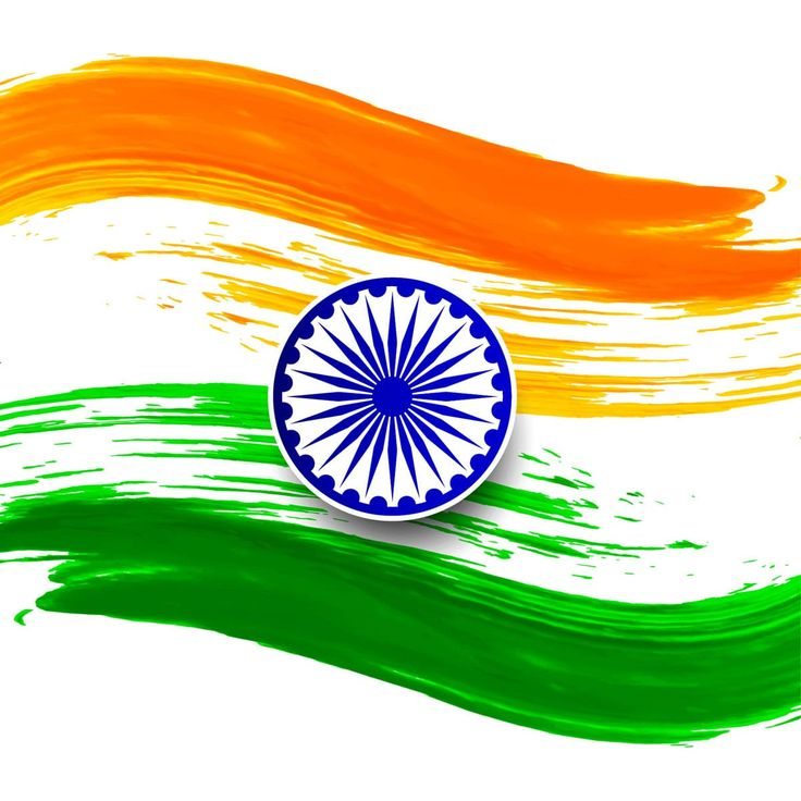 Free Indian Flag Png Download Free Clip Art Free Clip Art On Clipart Library