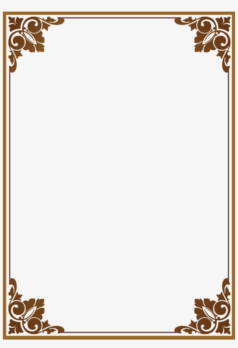 Bingkai Frame Png : bingkai, frame, Library, Bingkai, Royalty, Files, ▻▻▻, Clipart