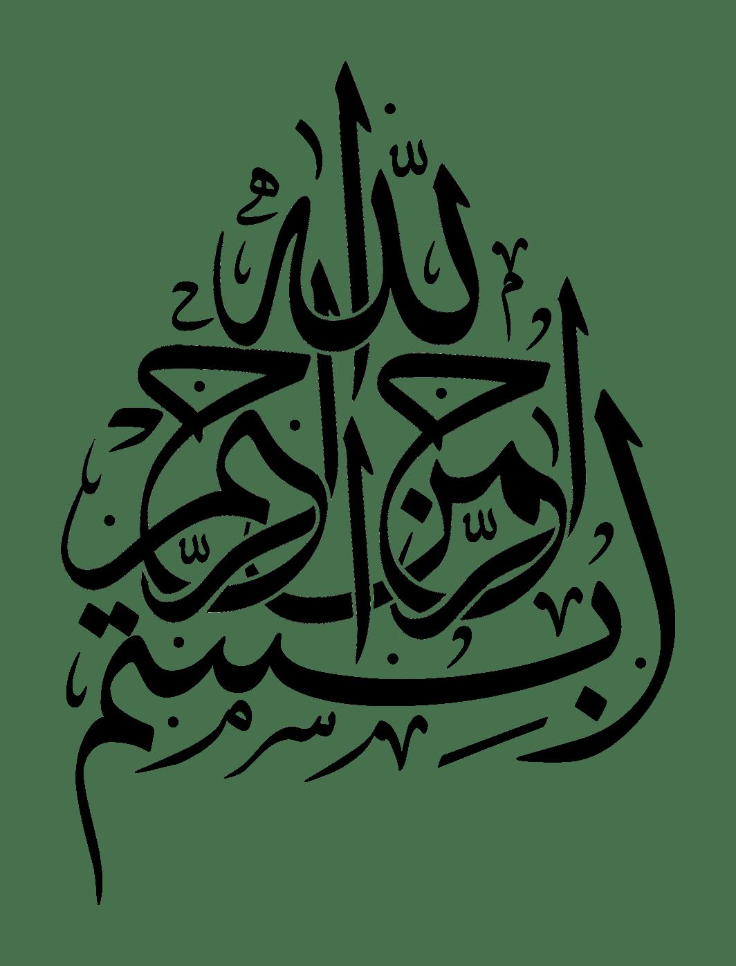 Tulisan Arab Bismilah : tulisan, bismilah, Tulisan, Bismillah, ClipArt