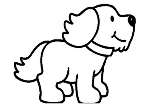 small resolution of free puppy clipart images clipart image 7 10