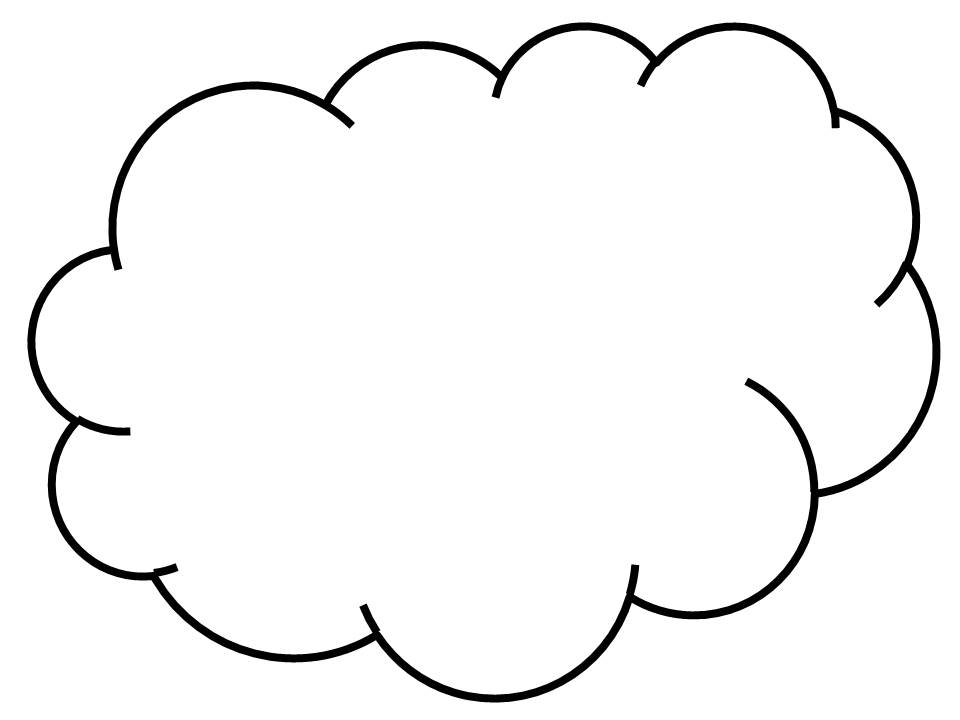 Fluffy Clipart Animated Cloud