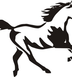 1 free horse clip art pictures [ 1802 x 1194 Pixel ]