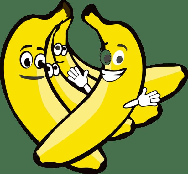 banana clipart 8 clipartcow - clipartix