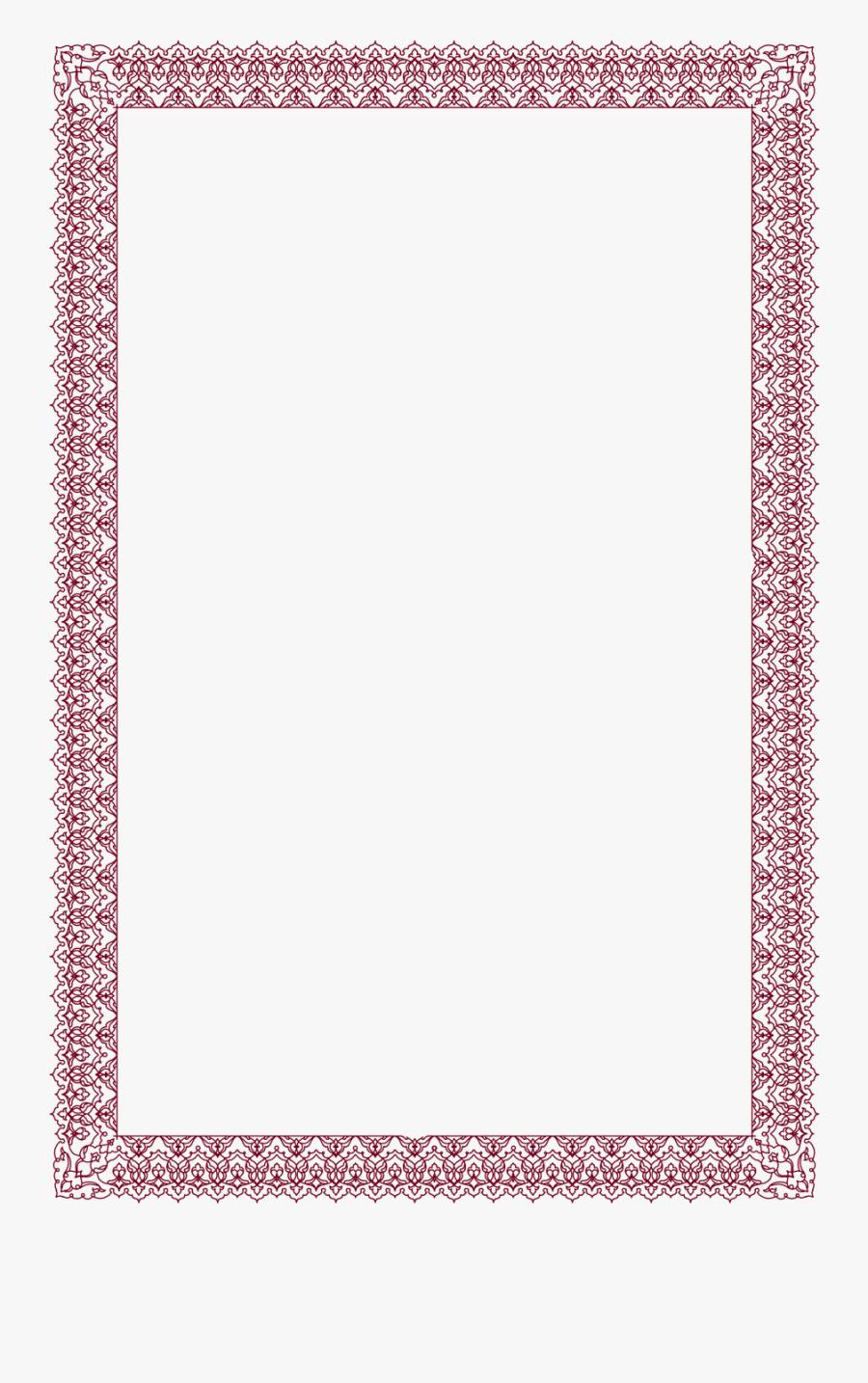 Arabic Border Png : arabic, border, Border, Arabic, Frame, Transparent, Clipart, ClipartKey
