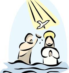 2550x3008 catholic baptism clipart [ 2550 x 3008 Pixel ]