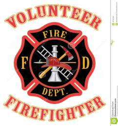 1245x1300 free fire department clipart collection [ 1245 x 1300 Pixel ]