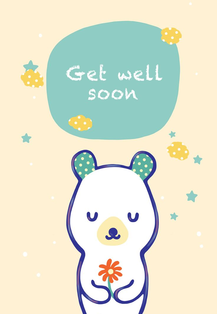 free get well soon