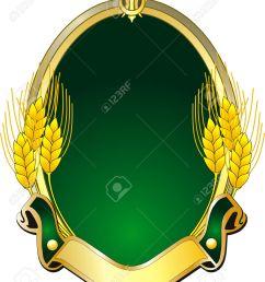 1059x1300 grain clipart logo [ 1059 x 1300 Pixel ]