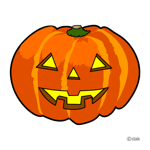 small resolution of 960x960 cute pumpkin clip art free clipart images 8