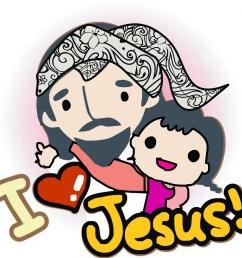 1600x1565 cool design cartoon clipart jesus free download clip art [ 1600 x 1565 Pixel ]