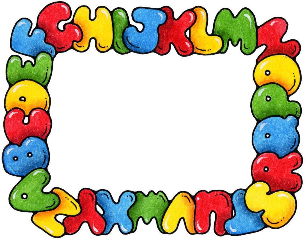 medium resolution of 1200x944 preschool clipart for teachers free images 2