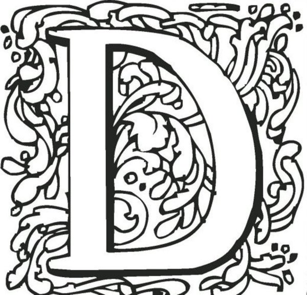 cool printable coloring pages # 45