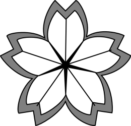 Cherry Blossom Crest 2 Clip Art Cherry Blossom Vector Outline 600x576 Png Clipart Download