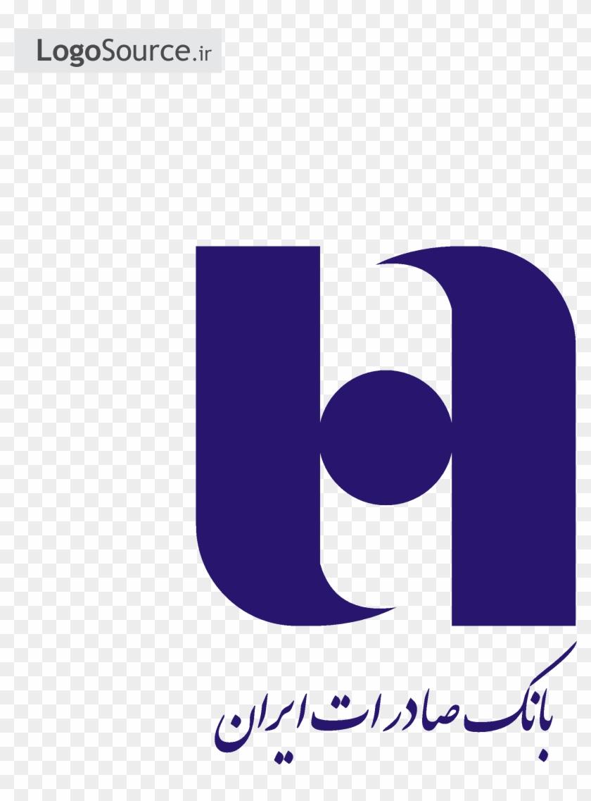 Logo Bank Danamon Png : danamon, Saderat, Transparent, Clipart, Images, Download