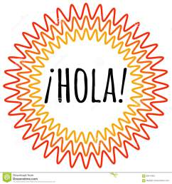 spanish hola clipart 5 [ 1300 x 1390 Pixel ]