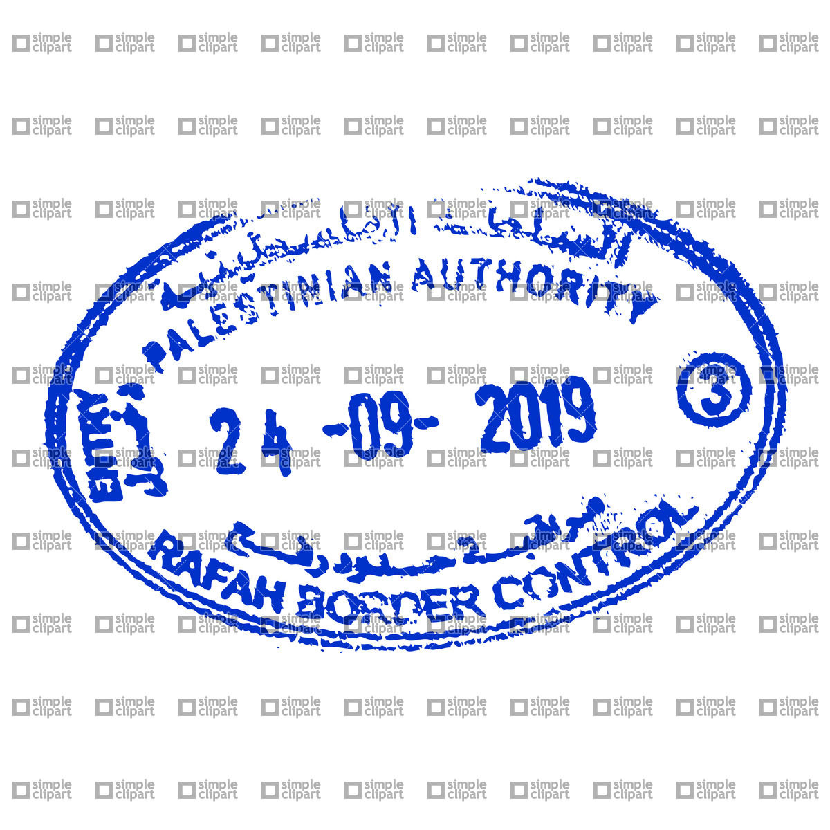 hight resolution of passport stamp clipart 9