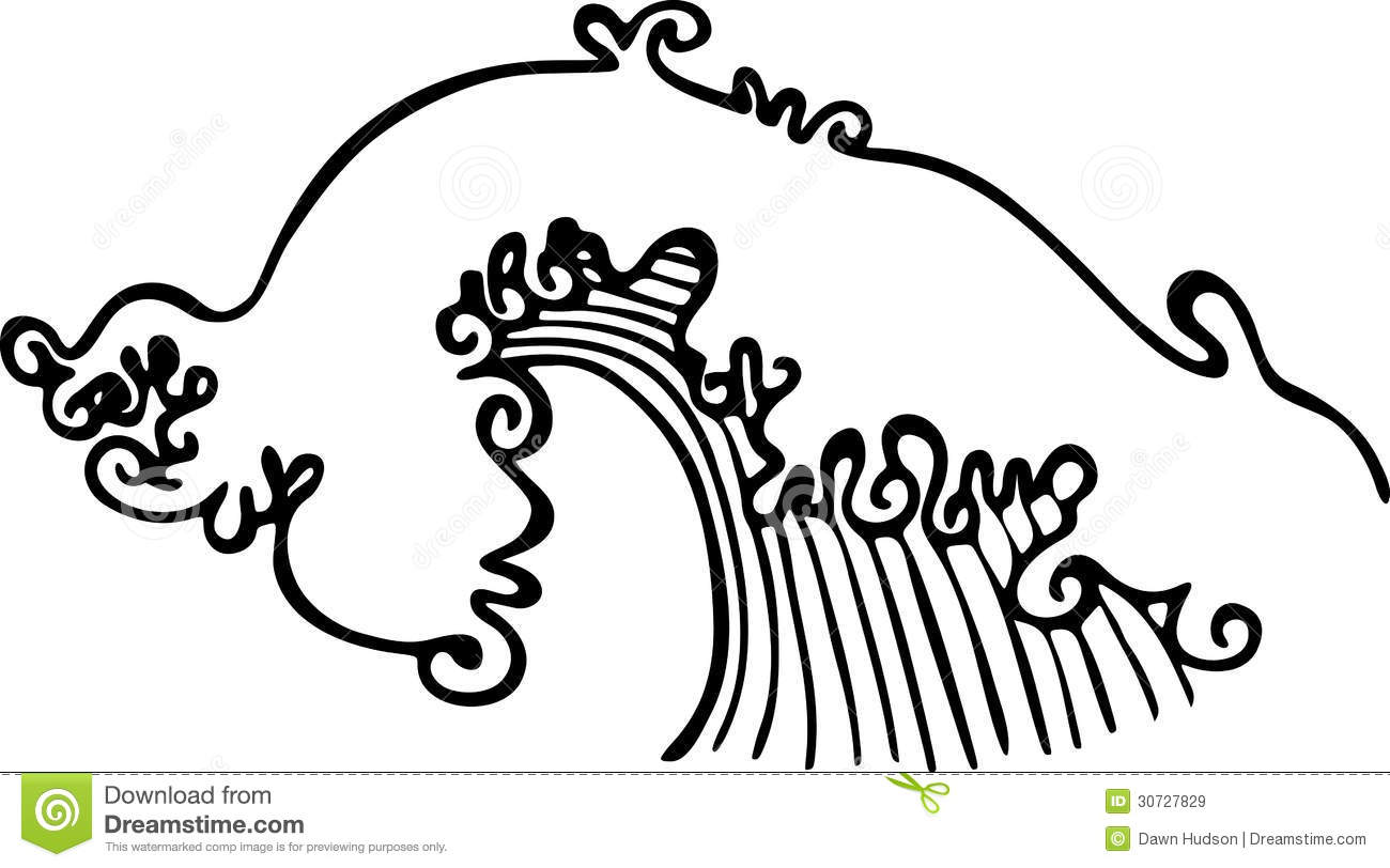 Braking Waves Clipart