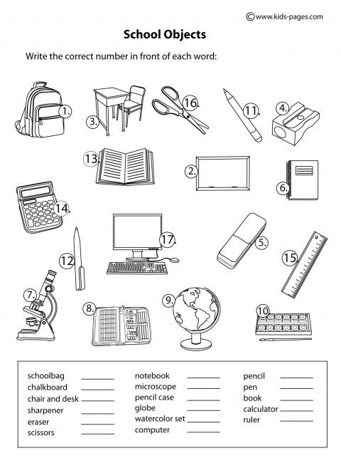 clipart school subject matching exercise 20 free Cliparts