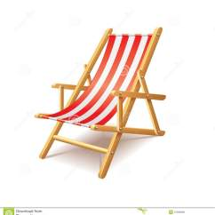 Deck Chair Images Most Comfortable Desk Chairs Clipart Clipground