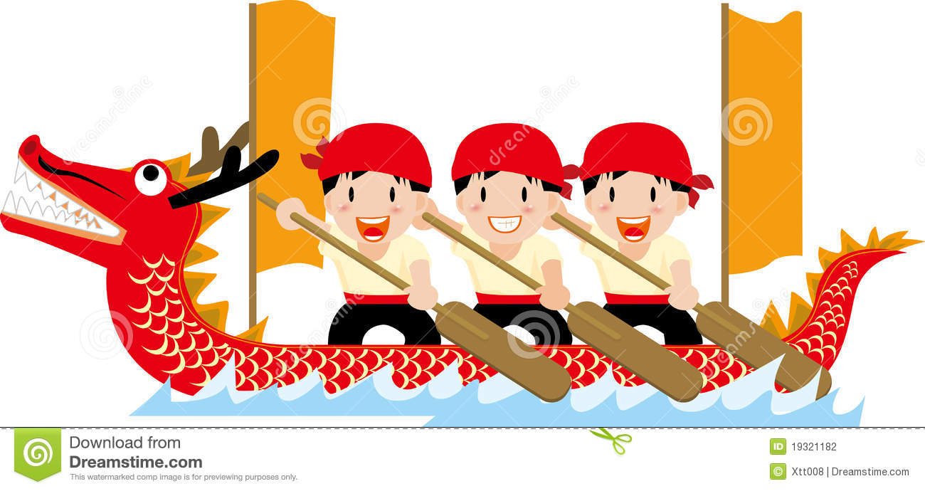 hight resolution of dragon boat festival