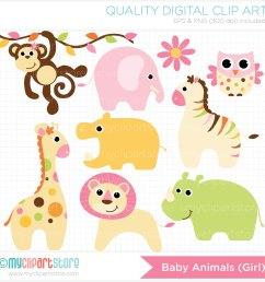 baby girl animals clipart  [ 1500 x 1500 Pixel ]