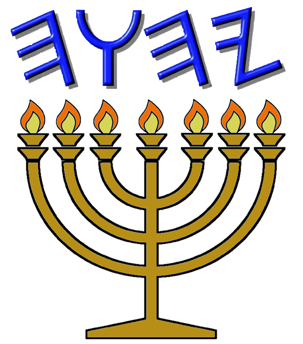 Ancient Lampstand Hebrew Lampstand Clipart - Clipground
