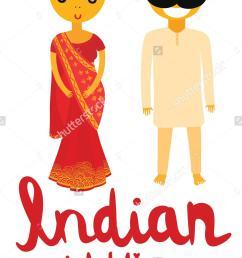 indian bride groom clipart 47  [ 1027 x 1600 Pixel ]
