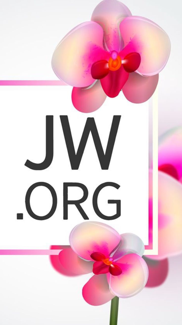 Jw Org Clipart Clipground