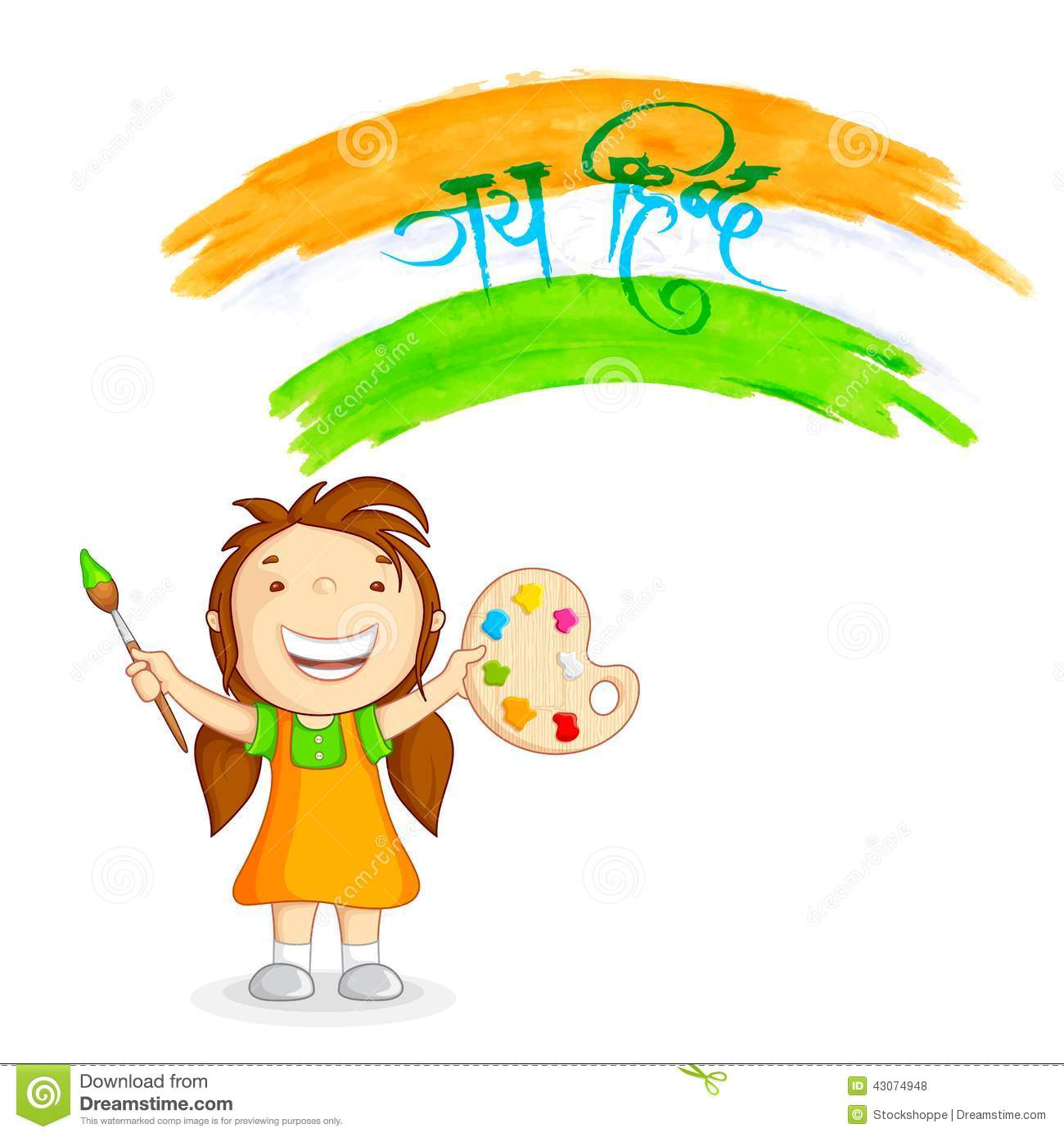 Kids With Indian Flag Clipart Clipground