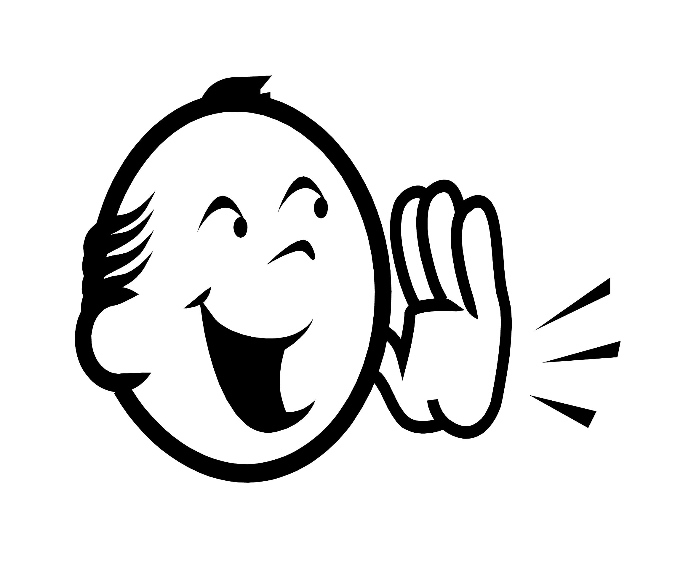 Shout Clipart Black And White 20 Free Cliparts