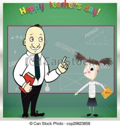 teacher greeting happy clipart card template students student vector ilustration clipground illustration clip drawing