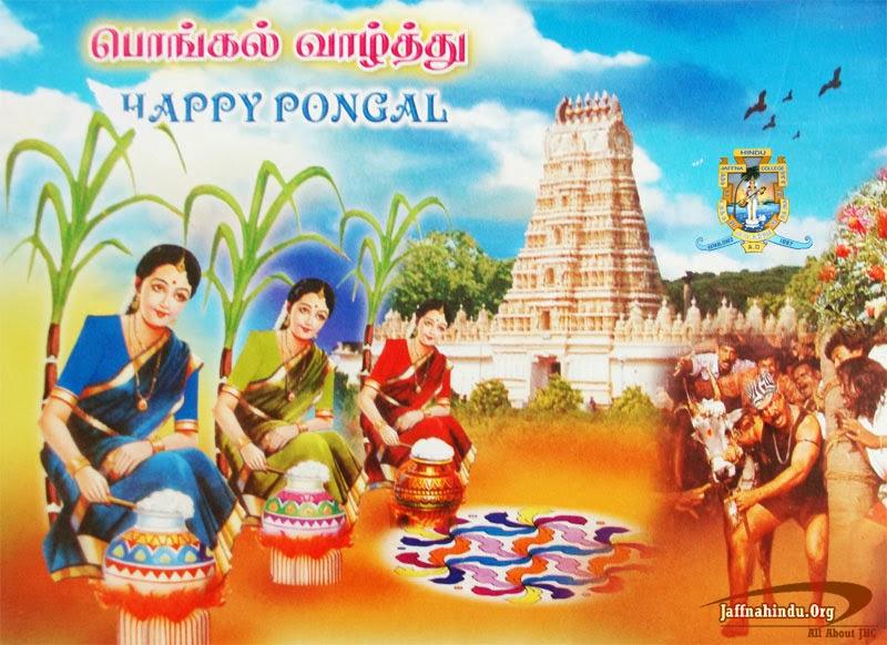 Hindu God Animation Wallpaper Free Village Festival Clipart Clipground