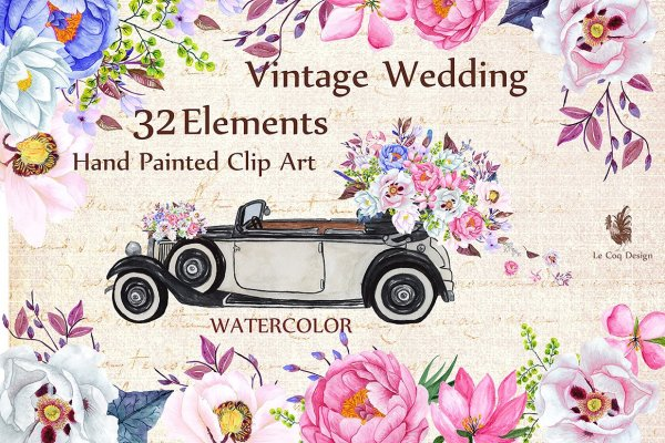 vintage wedding car clipart - clipground