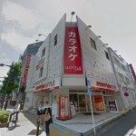 U-STYLE藤沢店の外観