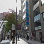 カラオケ館相模大野駅前店の外観