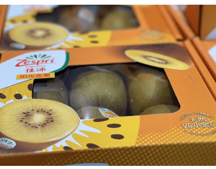 In Beijing, the legitimate SunGold kiwifruit is very popular. Zespri believes counterfeit fruits are not being sold in so-called tier one Chinese cities. (ABC News )