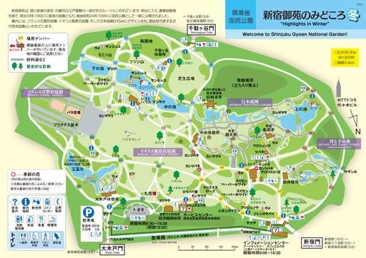画像引用:新宿御苑公式サイト