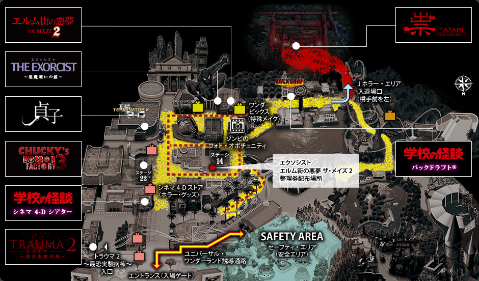 画像引用:http://www.usj.co.jp/halloween2016/HHN/