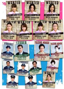 画像引用:http://www.tv-asahi.co.jp/joshu-7/cast/
