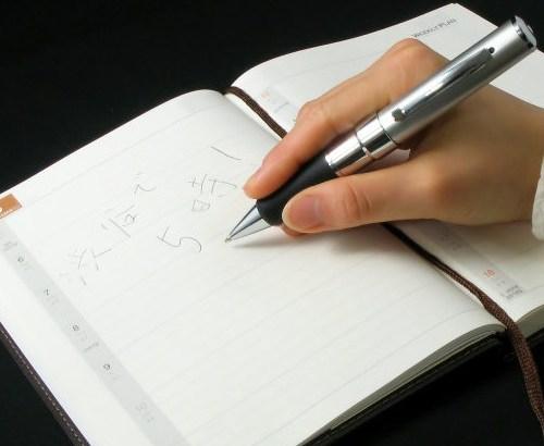 紙とペン アイコン