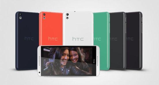 HTC Desire816 1