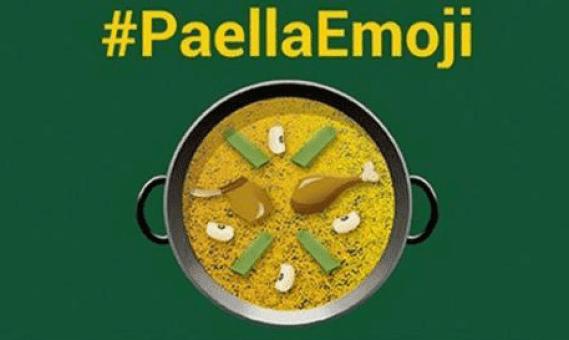 paella emoji1