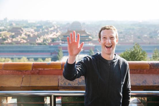 Mark Zuckerberg en China